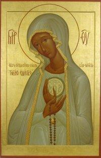 """Résultat de recherche d'images pour """"Icône de Notre-Dame de Fatima"""""""