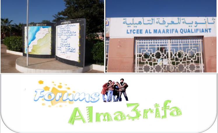 Alma3rifa...pour tous Index du Forum
