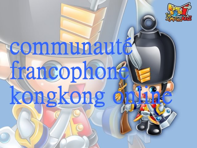 équipe de joueurs francones de kongkong online Index du Forum
