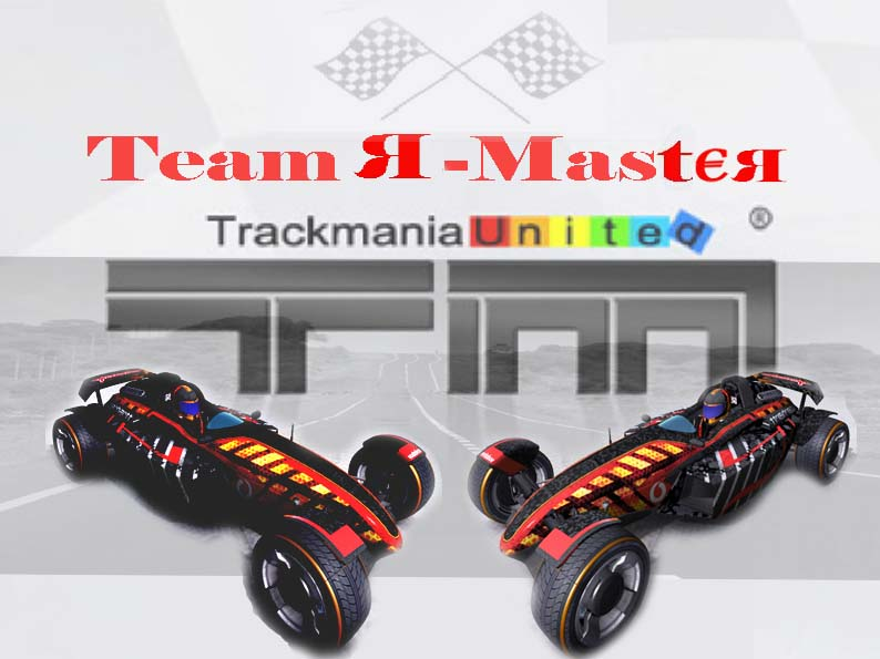 team Я-Маѕtєя tm Index du Forum