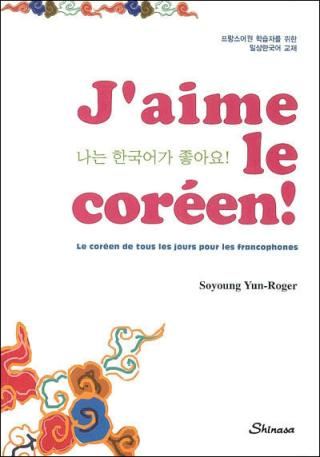 [APPRENDRE] J'aime le Coréen 9788983965530-3524671