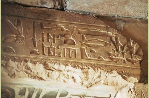 les ovnis myst rieux hi roglyphes ovnis du temple d 39 abydos. Black Bedroom Furniture Sets. Home Design Ideas