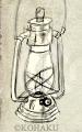 Les HUMAINS : Culture et Civilisation Lampe-huile-36f8c09