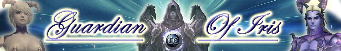 guardian of iris Index du Forum