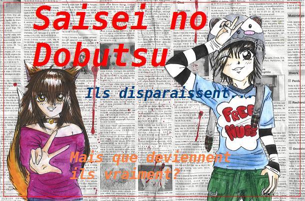 Saisei no dobutsu Index du Forum