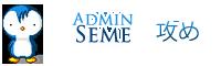 Admin'Seme