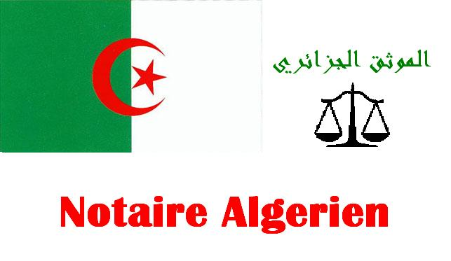Notaire Algerien-الموثق الجزائري Forum Index