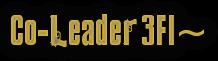 •°¤*(¯`° Co-Leader °´¯)*¤°•