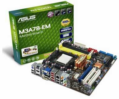 aide hardware