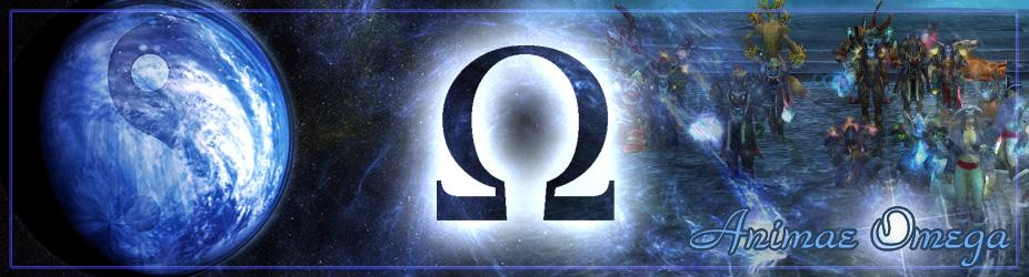 forum de la guilde animae omega Index du Forum