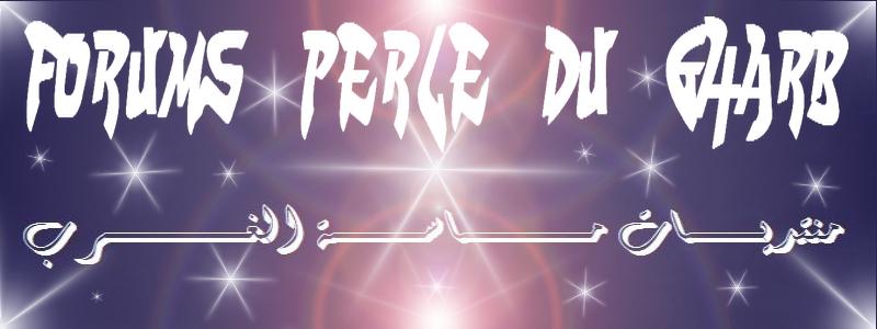 منتديات ماسة المغرب Index du Forum