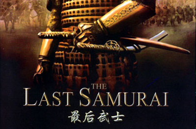 The Last Samouraïs Index du Forum