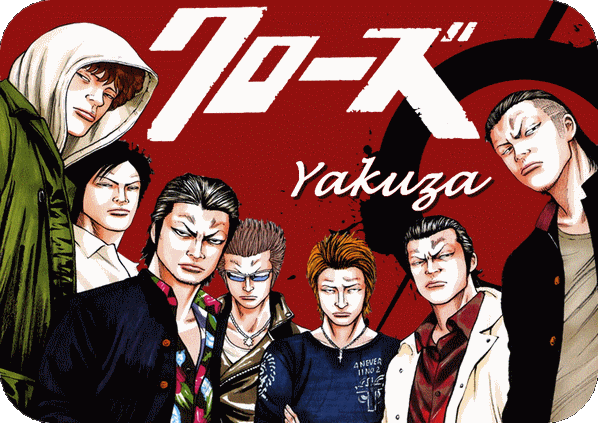 Yakuza Index du Forum