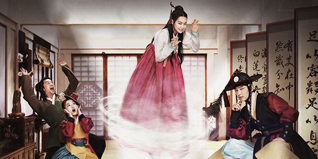 Arang and the Magistrate - 아랑사또전 Arang-and-the-magistrate_big-3ab0f3e