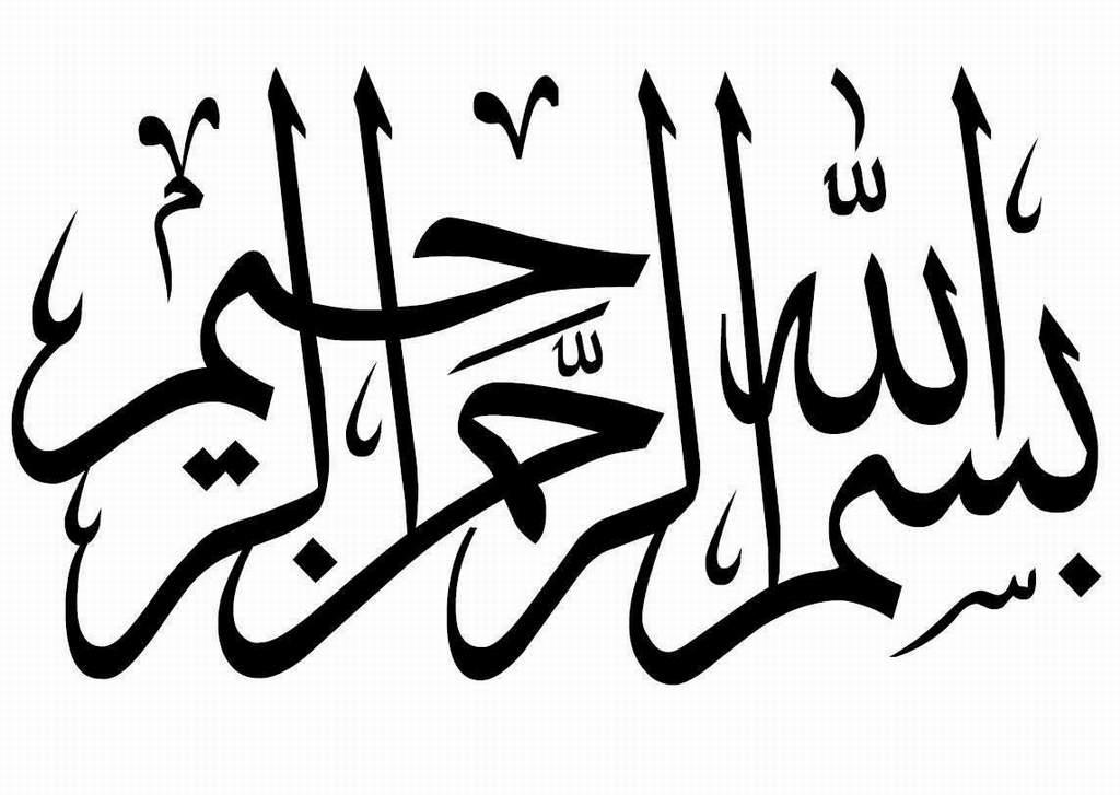 تحميل كتاب اسم الله الاعظم للطوخي pdf