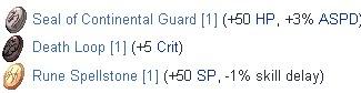[Donjon] Quête d'accès à Dimensional Gorge Seal-of-continental-guard-3baa163