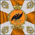 La 2ème Division de la Garde : Présentation et historique. Pavlovflag-42c916a