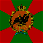La 2ème Division de la Garde : Présentation et historique. Opoflag-42c9196