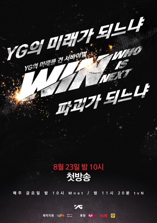 WIN : Who Is Next ? 1377006858993_image-4100e0a
