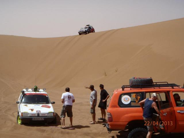 Raid au Maroc: 205 Trophée Alti-3e31c96